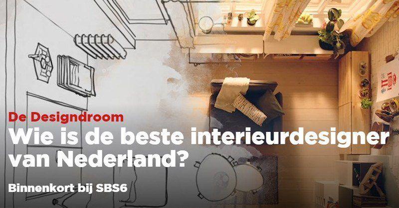 IKEA zoekt designtalent | Interieur