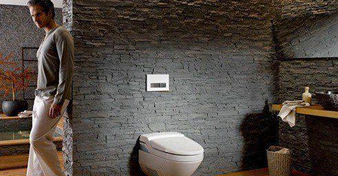 Tech gadget: domotica toilet | Toilet & hygiëne | badkamer